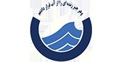 اداره آب و فاضلاب مشهد